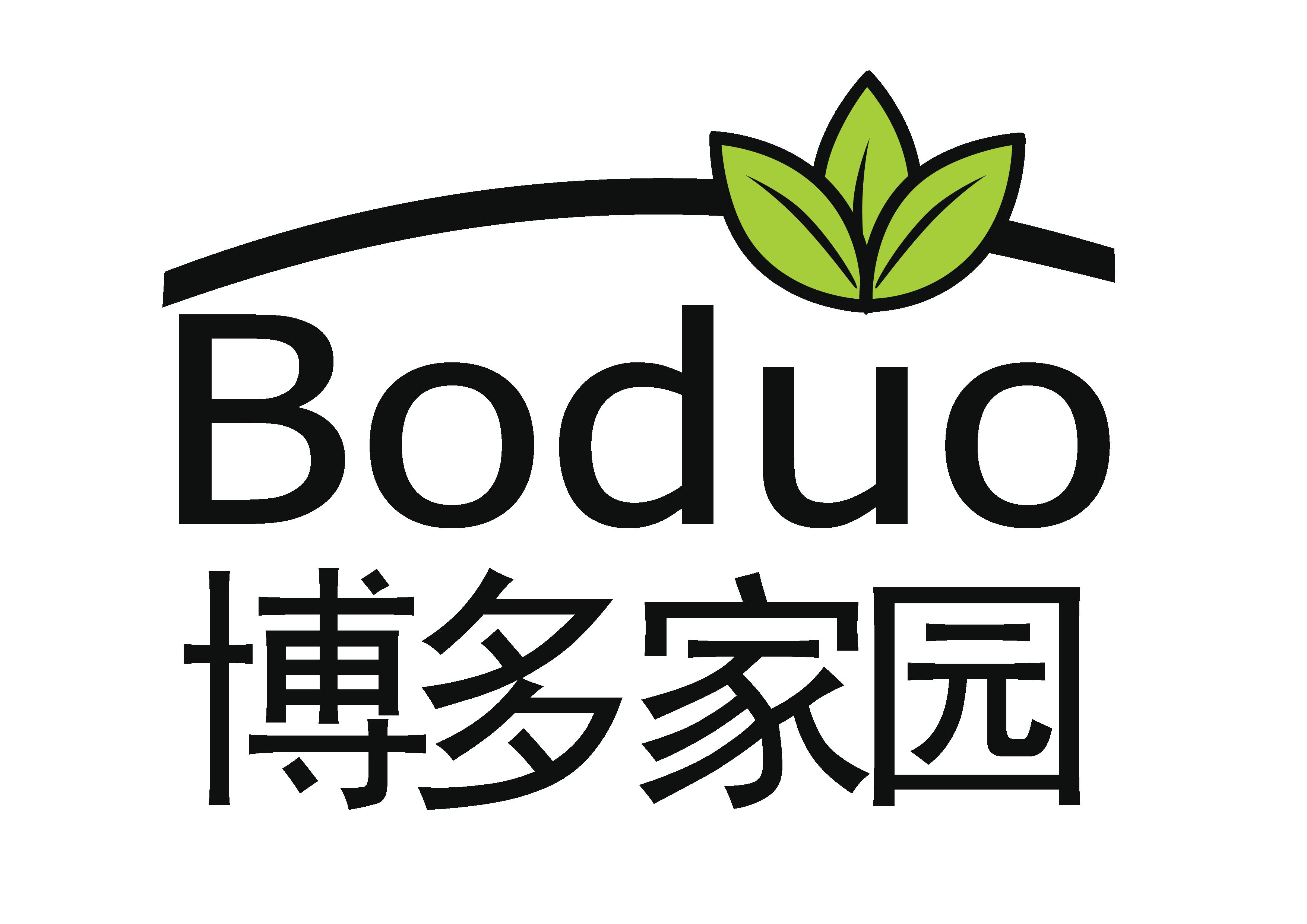 Boduo Việt Nam